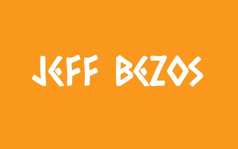 果てなき野望」に見る、ジェフ・ベゾス5つの経営哲学。 | manedachi