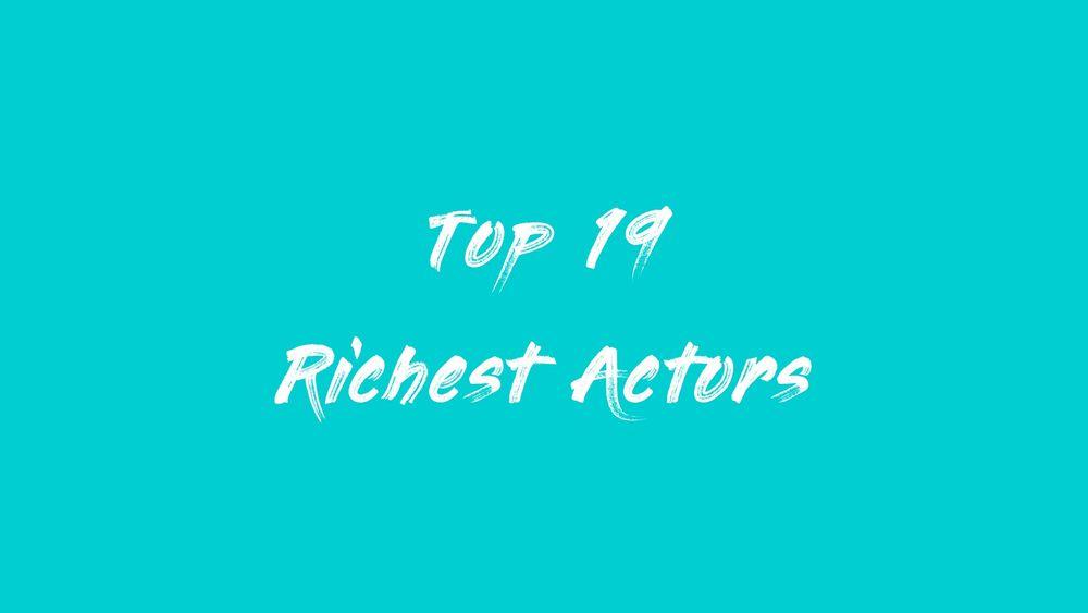 ハリウッド俳優・長者番付・純資産・ランキング・2020