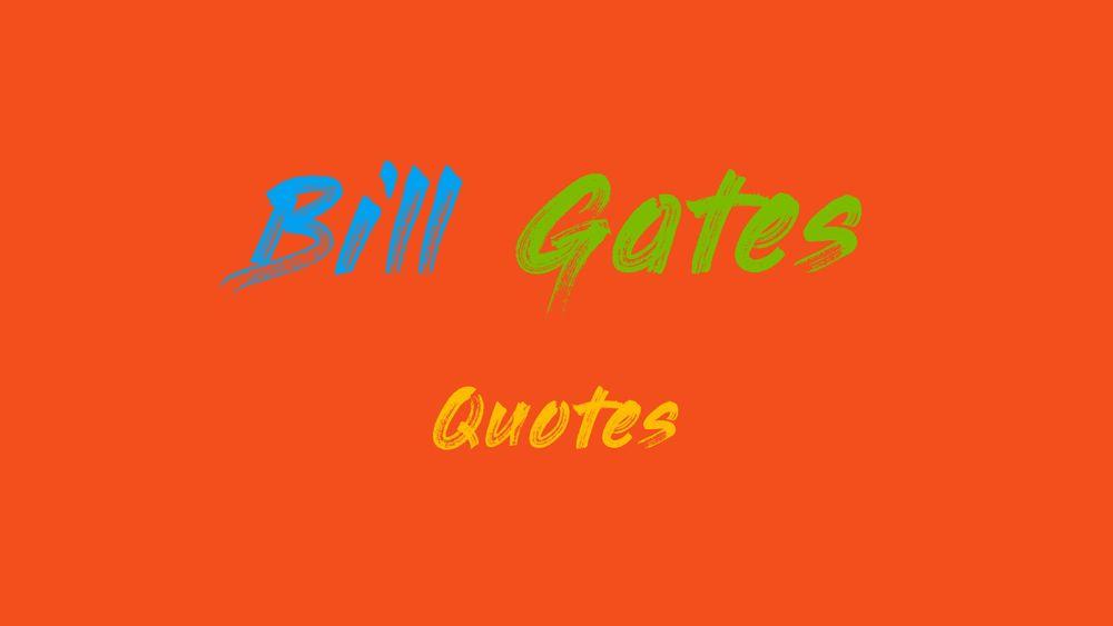 マイクロソフト 共同創業者 ビル・ゲイツ 名言